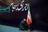 اکونومیست: پاره کردن برجام به امید رسیدن یک توافق بهتر، خوشبینی است
