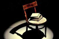 16 اثر به جهت رقابت در نهمین جشنواره نمایشنامهخوانی انتخاب شد