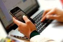 تلهگذاری مجرمان در اینترنتهای رایگان اماکن عمومی
