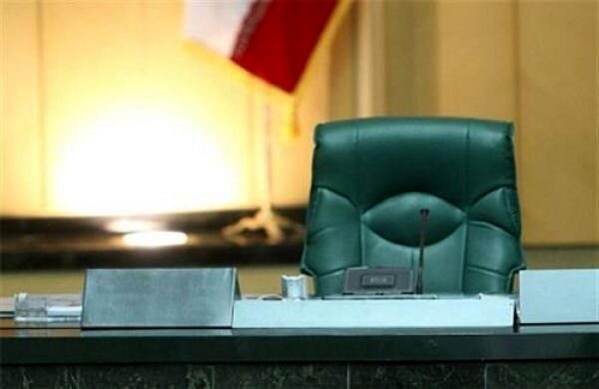 با موافقت منتخبان ملت؛ فردا انتخابات هیأت رئیسه دائمی انجام می شود