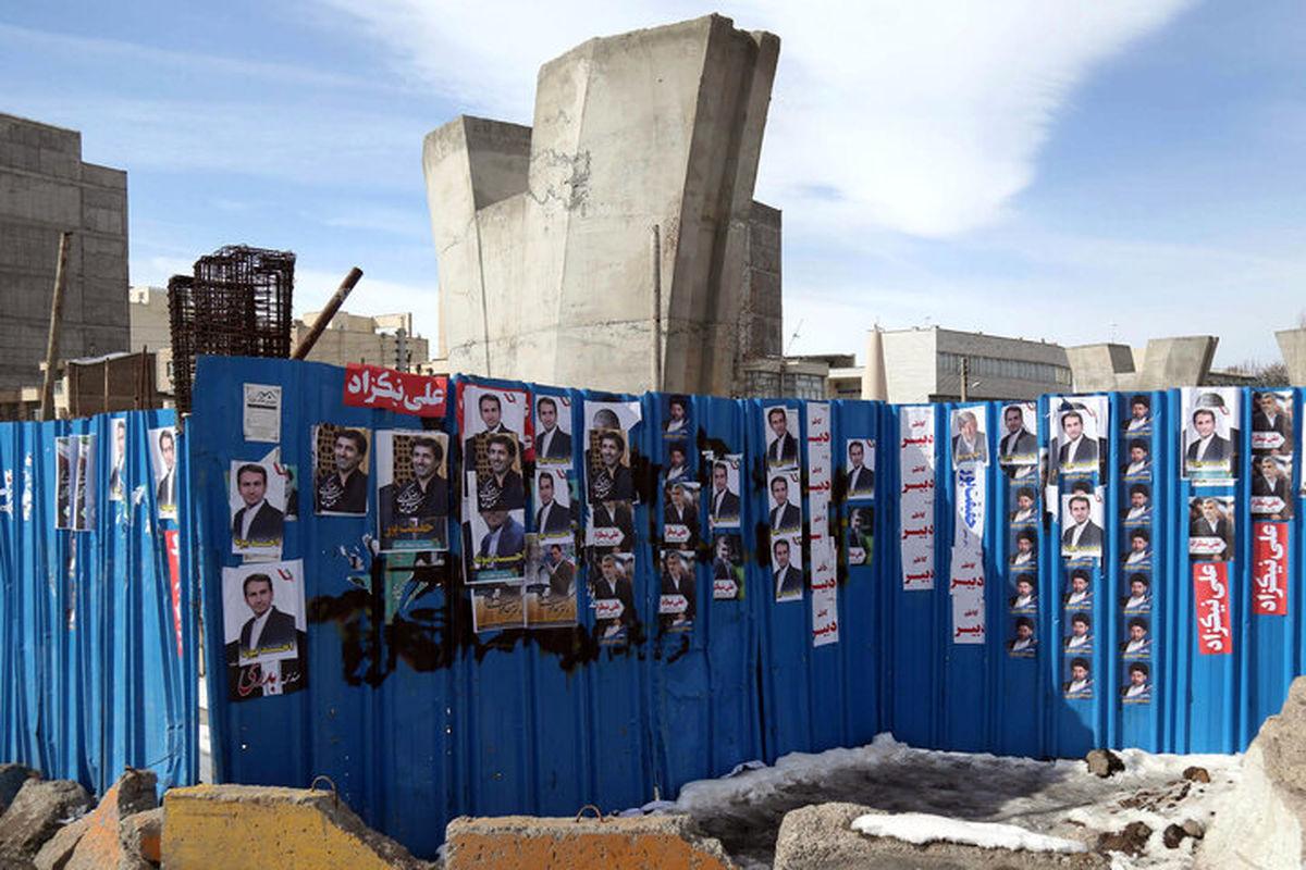 جمعآوری تبلیغات انتخاباتی در صورت نصب بر روی تجهیزات ترافیکی