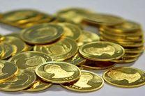 قیمت سکه کاهش یافت/دلار ثابت ماند