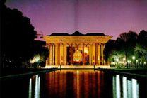 اماکن تاریخی و جاذبههای گردشگری اصفهان در روز پنج شنبه تعطیل است