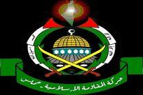 ابراز خشنودی حماس از مواضع وزیر خارجه قطر