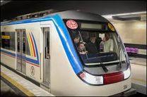 برنامه حرکت قطارهای خط ۵ متروی تهران در روز جمعه تغییر می کند