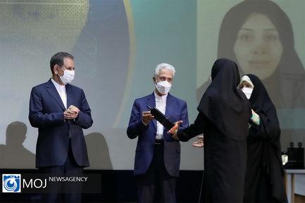 اختتامیه چهارمین جایزه علمی مریم میرزاخانی