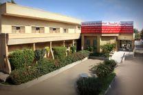 بهره برداری ازدرمانگاه و اورژانس تخصصی و فوق تخصصی بیمارستان ام لیلا
