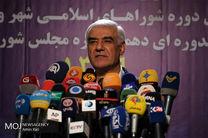 نتایج انتخابات شوراهای شهر و روستا از سوی فرمانداران اعلام میشود