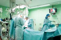 انجام عمل جراحی هایپک برای درمان سرطان