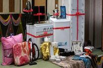 اهدای ۵۱ کمکهزینه جهیزیه و ازدواج به مددجویان کمیته امداد در کاشان