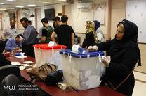 برگزاری انتخابات شورایاریهای تهران در 4 مرداد
