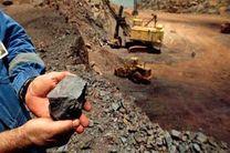 افزایش ۹۲ درصدی صادرات مواد معدنی از هرمزگان