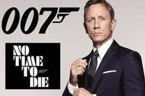 نام فیلم جدید جیمز باند مشخص شد