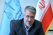 رئیس کل دادگستری یزد از آزادی ۳۰۵ مددجو  ازابتدای سال جاری تا کنون خبر داد
