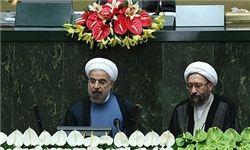 روحانی به عنوان رئیسجمهور سوگند یاد کرد