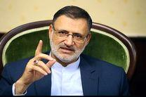 آغاز ثبت نام اربعین از صبح امروز/پیش بینی ثبت نام 2.5 میلیون زائر حسینی