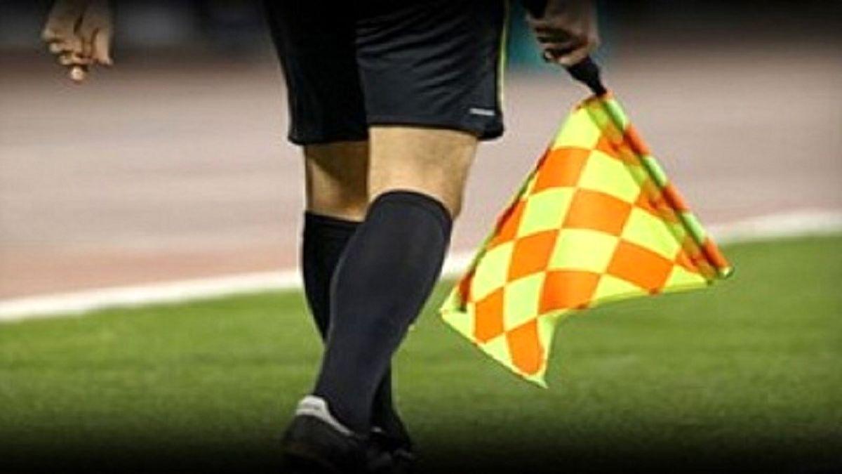 داوران بازی تیم ملی فوتبال ایران و هنگ کنگ اعلام شدند