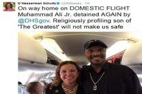 پسر و همسر کلی بار دیگر در فرودگاه مورد بازجویی قرار گرفتند