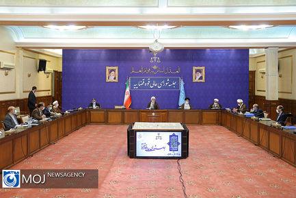 اولین جلسه شورای عالی قوه قضاییه به ریاست محسنی اژهای