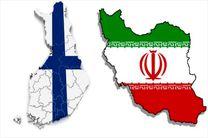 فنلاند با ایران همکاری می کند