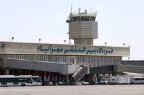مدیرکل جدید فرودگاه مهرآباد منصوب شد