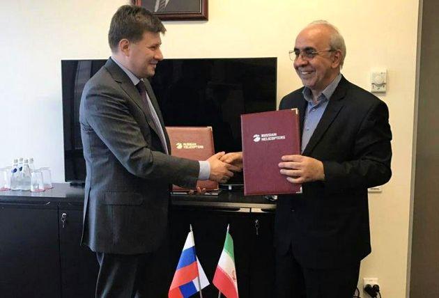 ایدرو و راشن هلی کوپتر روسیه توافق نامه همکاری امضا کردند