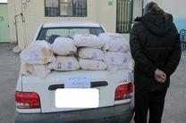 کشف 190 کیلوگرم تریاک  از خودروی پراید در اصفهان / دستگیری 5 سوداگر مرگ