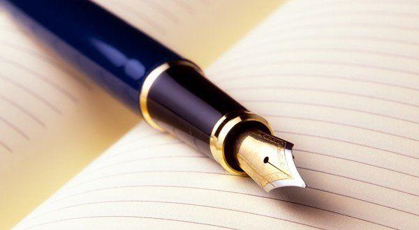 فراخوان جشنواره ادبی «حرمت حریم حرم»