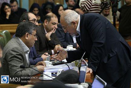 یکصد و هفتاد و نهمین جلسه شورای شهر تهران