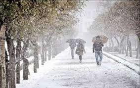 ورود سامانه بارشی از فردا در استان اصفهان