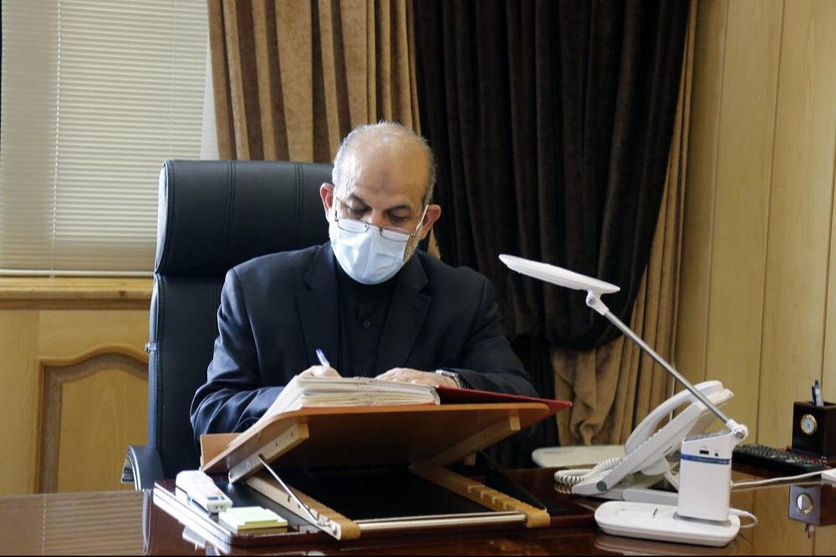 زینب اختری معاون وزیر کشور شد