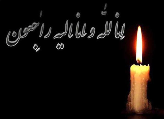 به مناسبت درگذشت رامین پاشایی فام، مدیرعامل پیشین این بانک