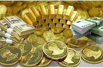 رشد 5 هزار تومانی سکه و یک تومانی دلار