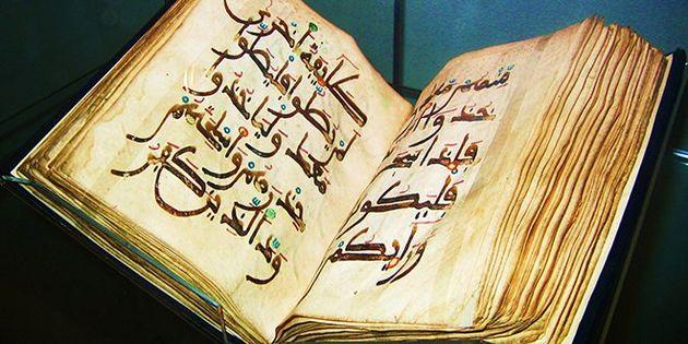 جمعآوری چهار هزار قرآن چاپی با ۹۰۰ نوع متفاوت