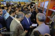 زمان برگزاری نمایشگاه کتاب تهران در سال 99 اعلام شد