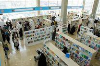 پیامهای ایتالیا برای نمایشگاه کتاب تهران