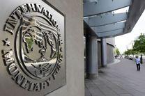 نرخ بیکاری ایران در گزارش صندوق بین المللی پول 12.5 درصد اعلام شد