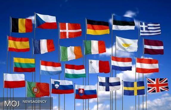 اتحادیه اروپا درخواست انگلیس برای قطع مزایای کودکان مهاجران را رد کرد