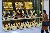 نگاهی به وضعیت طلا و ارز در شهر استانبول ترکیه