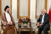 رئیس مجلس اعلای اسلامی عراق با ظریف دیدار کرد