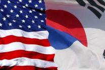 چین سفرای آمریکا و کره جنوبی را احضار کرد