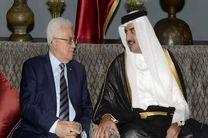 محمود عباس پول امیر قطر را نپذیرفت