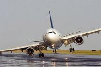 هواپیمای اصفهان-قشم در فرودگاه بندرعباس مجبور به فرود اضطراری شد/انتقال مسافران با شناور به قشم
