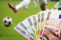 «بیراهه» در شرط بندی مسابقات فوتبال