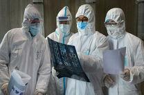 بیش از 3000 پرسنل پزشکی در چین به ویروس کرونا مبتلا شده اند