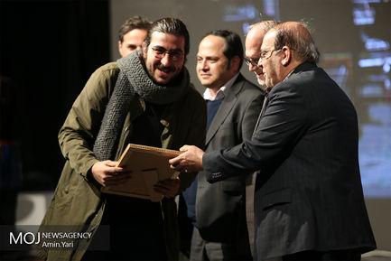 اختتامیه سومین جشنواره رسانه های شهری