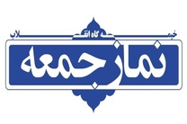 انقلاب اسلامی ظلم ستیزی را به جهانیان دیکته کرد