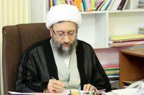 بخشنامه رییس قوه قضاییه برای زندانیان محکوم به پرداخت مهریه