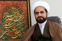 توافق نامه همکاری اعزام مبلّغان تخصصی طرح چهره به چهره در اصفهان