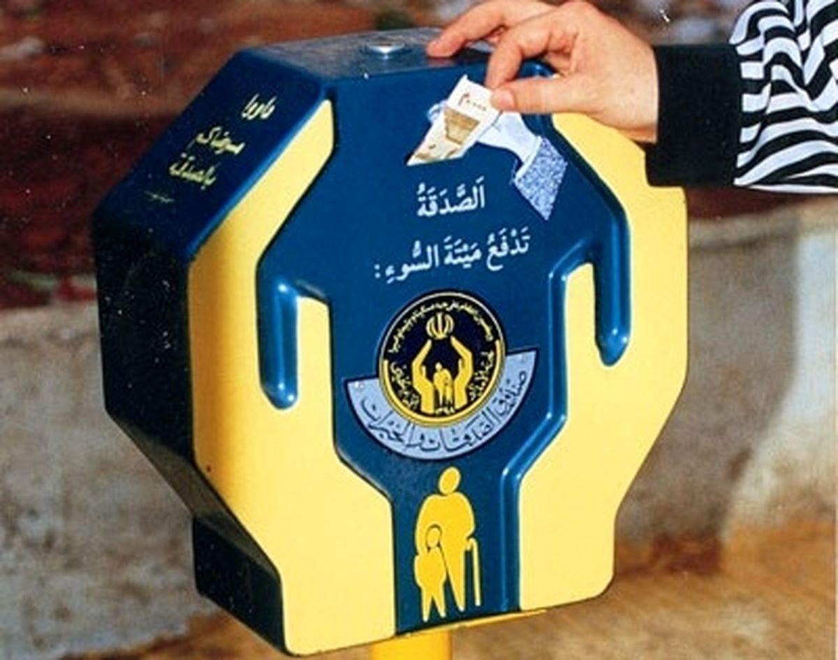 جمع آوری 11 میلیارد تومان صدقه از صنادیق صدقات در مازندران
